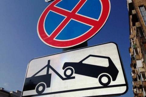 тариф на эвакуацию машин повысили в Ростове