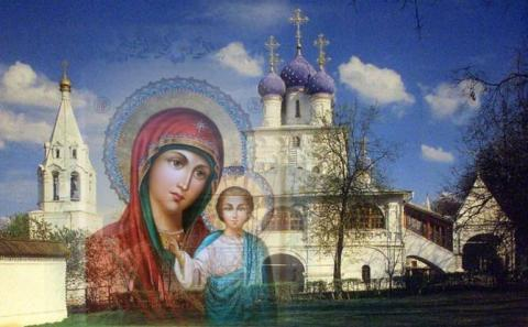 Праздник Казанской иконы Божией Матери – 2018: гиф-анимация с поздравлениями и наилучшими пожеланиями