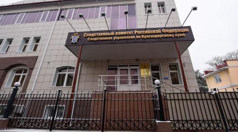 Краснодар: на парковке у супермаркета неизвестные похитили 40-летнюю женщину