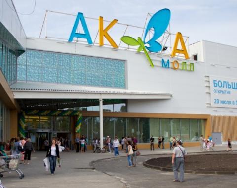 В Ульяновске посетителей торгового центра пришлось эвакуировать из-за замыкания