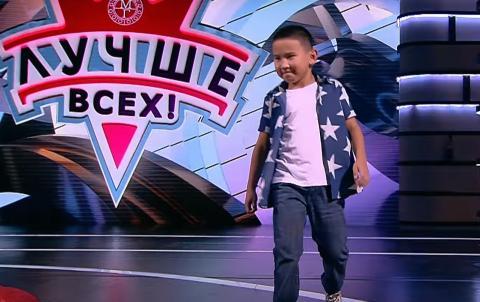 10-летний астраханец стал участником шоу «Лучше всех!» на Первом канале