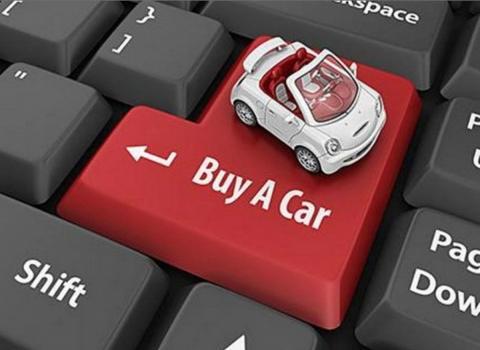 Онлайн-продажи автомобилей