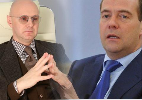 Ярослав Богданов и Дмитрий Медведев
