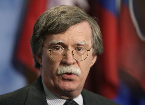 США по-новому объяснили выход из ракетного договора
