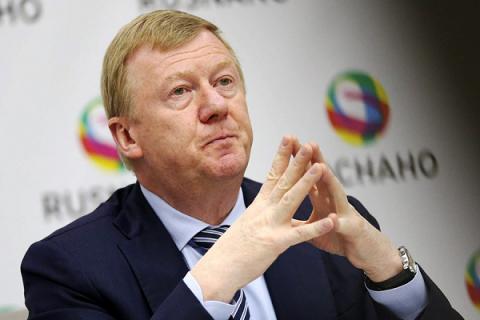 Чубайс назвал причину отсутствия в «Кремлевском списке»
