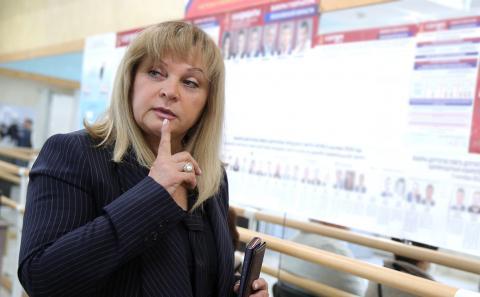 Результаты выборов губернатора Приморья признаны недействительными: назначен новый срок