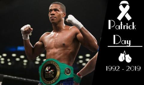 Еще одна смерть на ринге: скончался боксер Патрик Дэй