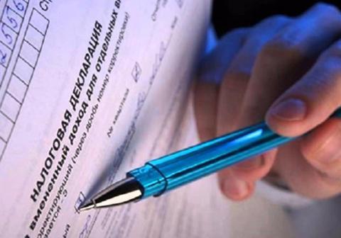 декларация налоги