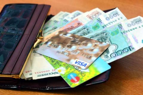 Выпуск карт может стать платным