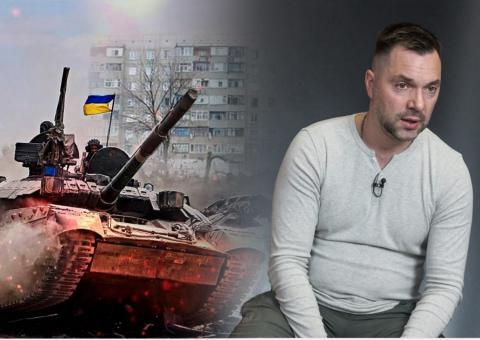 В Киеве заявили, что Украина вернёт Донбасс за 25 лет