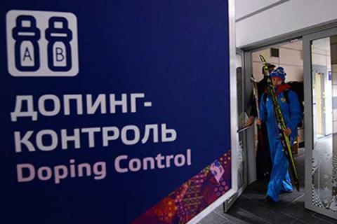 российское антидопинговое агенство лишится прав