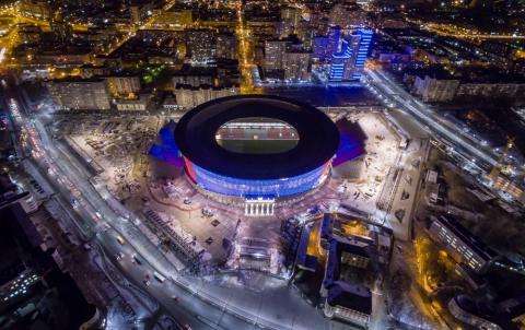 ЧМ по футболу – 2018 FIFA в Екатеринбурге: расписание матчей – когда пройдут игры по группам, схема стадиона «Екатеринбург Арена»