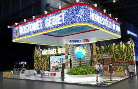 Проект экспозиции делегации аграриев Ростовской области на выставке Зелёная неделя-2020
