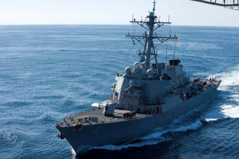эсминец США нарушил границы России