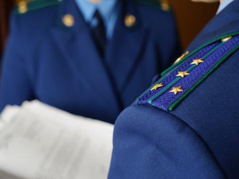 У бывших сотрудников ФСБ нашли сотни счетов за рубежом и в России