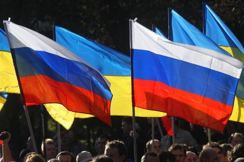 Флаги Россия Украина вместе