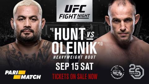 Турнир UFC Fight Night 136 в Москве 15 сентября: файт-кард и участники