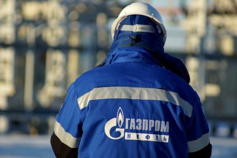 В Ростове-на-Дону произошло ЧП – погибли три сотрудника «Газпрома»