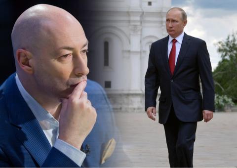 Гордон Путин в полный рост