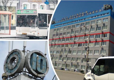 ГПЗ-10 в Ростове
