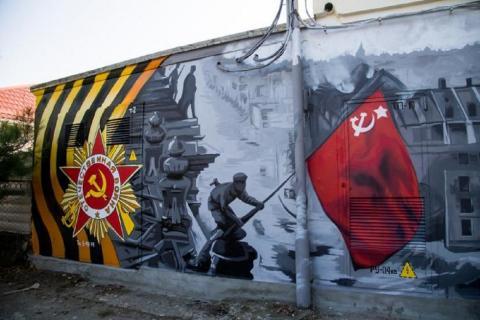 В Анапе на трансформаторной подстанции нарисовали граффити к 75-летию Победы