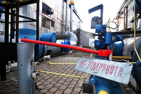 Украинцы отказались покупать у «Нафтогаза» газ по европейским ценам