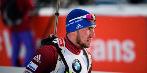Лучшего биатлониста России не пустят в сборную