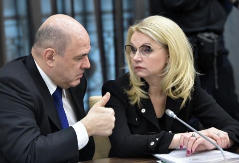 Чуйченко и Голодец не войдут в новое правительство