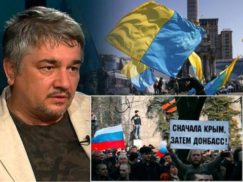 Ищенко рассказал, что нужно, чтобы окончательно оформить распад Украины