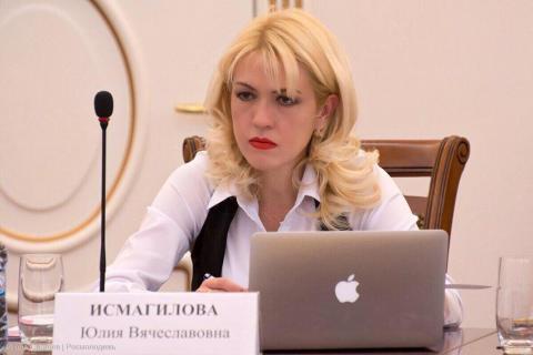 В Хакасии уволили чиновницу, рассказавшую о баснословных премиях коллег