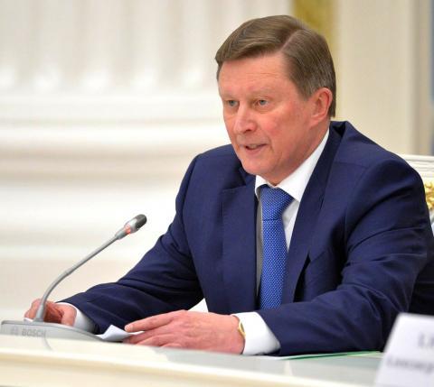 Задержан замглавы Пенсионного Фонда РФ