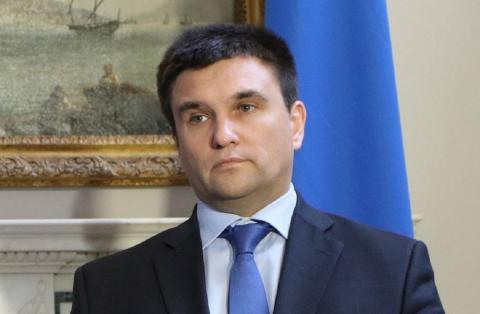 Климкин Украина Крым