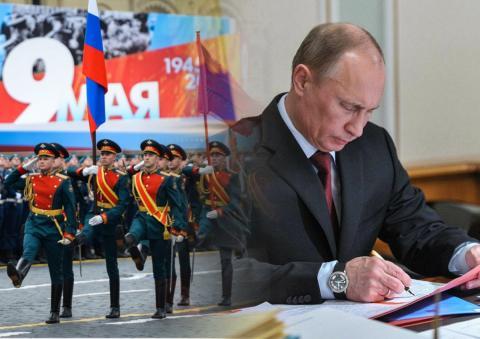 Парад Победы на Красной площади и президент России Владимир Путин