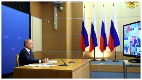 Путин фото 2020