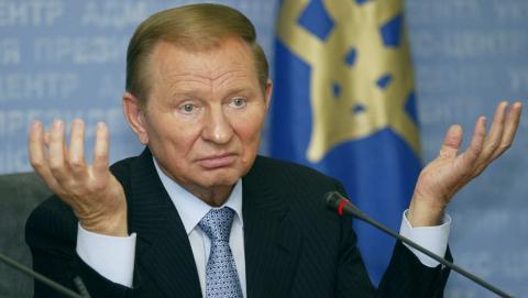 Кучма признался вобмане украинцев с газом