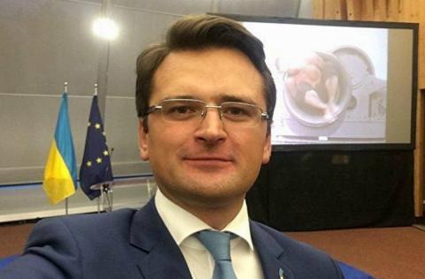 Глава МИД Украины Кулеба