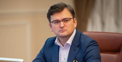 Кулеба МИД Украина