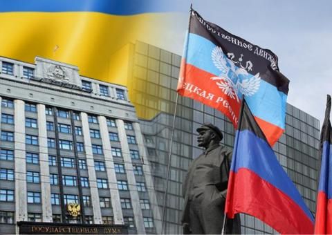 Украине предрекли потерю «не только Донбасса» после выборов в Госдуму РФ