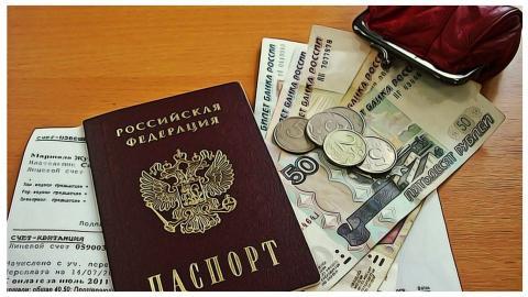 Льготы деньги паспорт документы на столе картинка