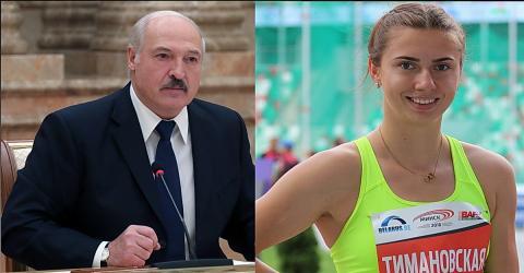 Александр Лукашенко Кристина Тимановская