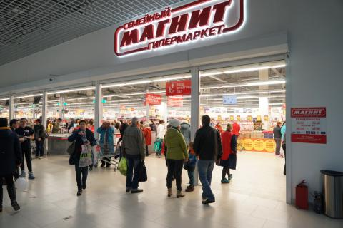 Краснодар знатно обогатится за счет продажи Галицким акций «Магнита» банку ВТБ