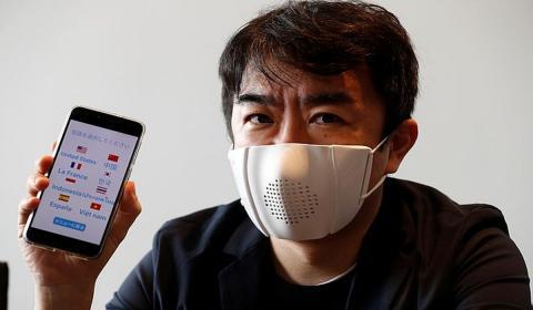 интеллектуальная маска для лица