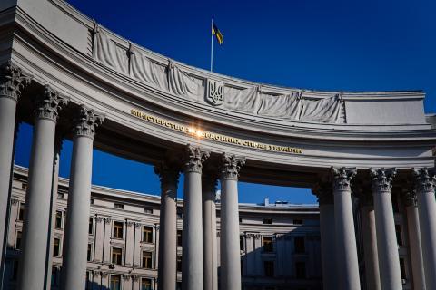 МИД Украина здание