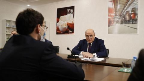 Михаил Мишустин на встрече с аграриями Адыгеи