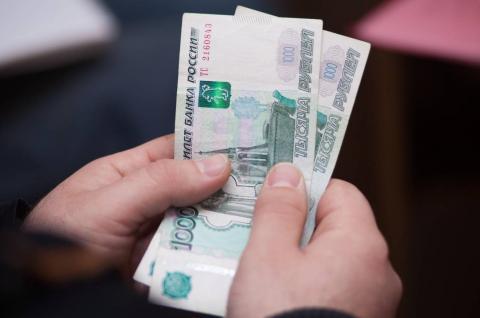 Россиянам грозит ограничение на наличные расчеты