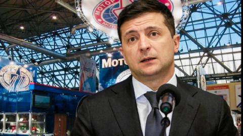 Зеленский подписал указ о национализации «Мотор Сич»