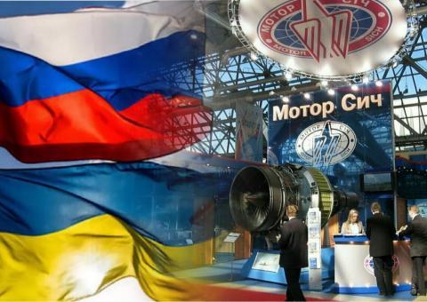 Украинский «Мотор Сич» обязали заплатить за попытку присвоить российский Ми-8Т