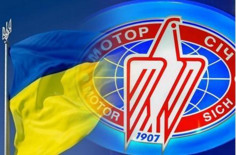 На Украине раскрыли фатальный просчёт Киева с рекламой лопастей «Мотор Сич»