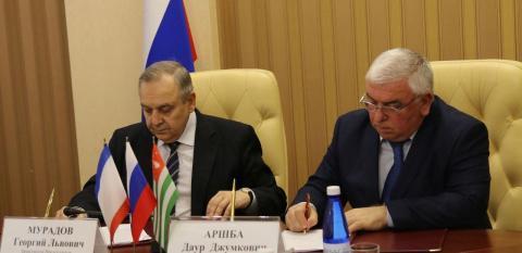 Георгий Мурадов и Даур Аршба