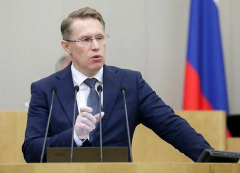 Глава Минздрава Михаил Мурашко